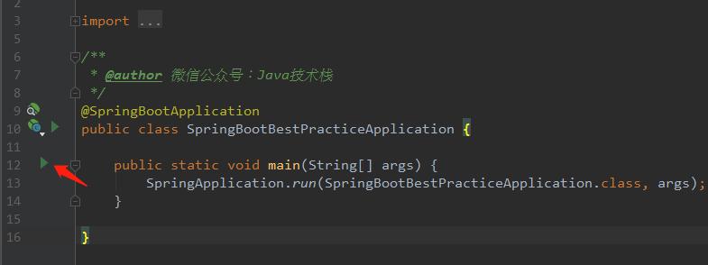 运行 Spring Boot 应用的 3 种方式详解